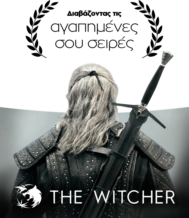 02_The Witcher
