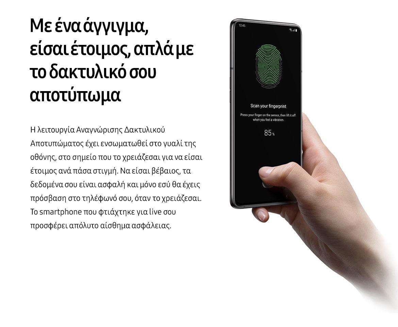 SamsungGalaxyA80