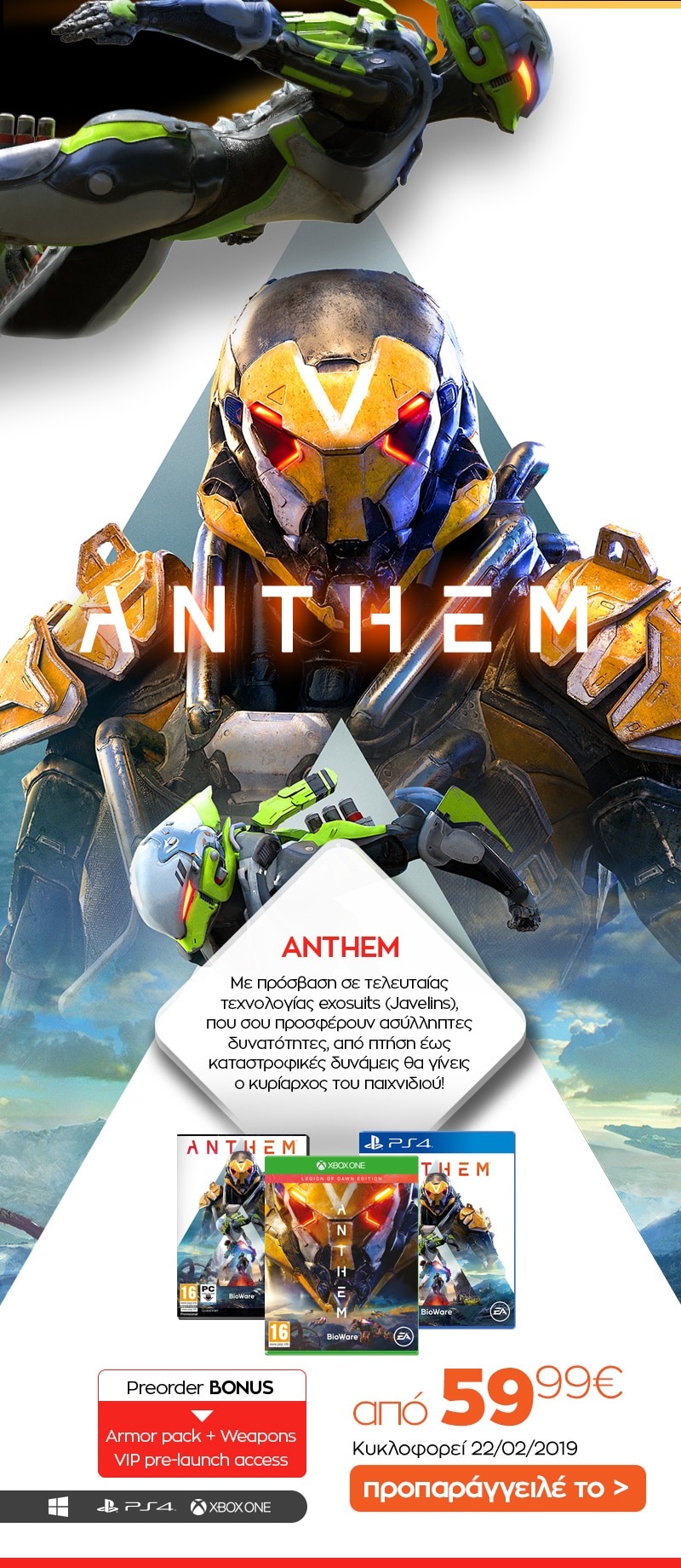 7_anthem