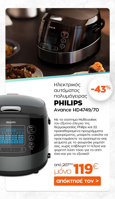 4_cooker
