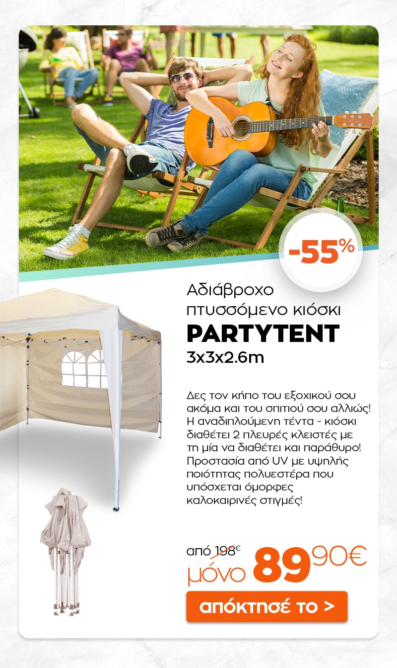6_partytent