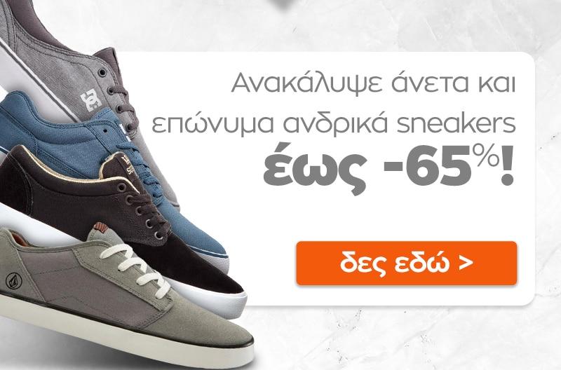 11_sneakers