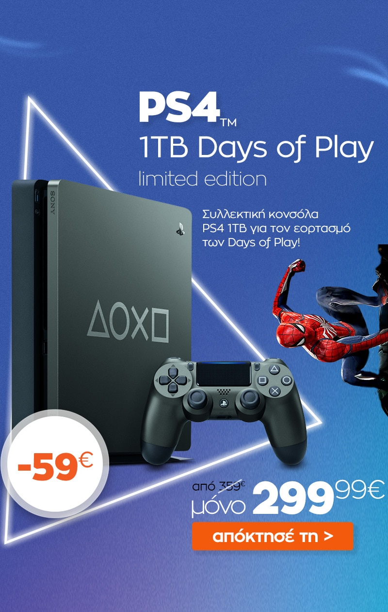 3_PS4_Limited_Edition_Days_of_Play_2019