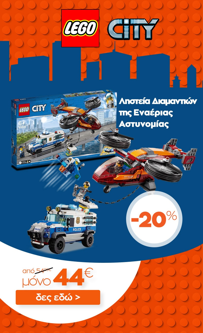 01_LEGO_CITY_air_robbery