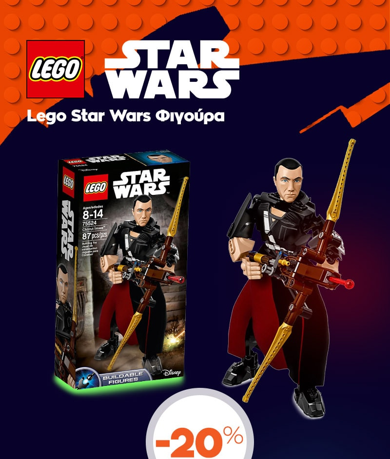 06_LEGO_STAR_WARS_figure