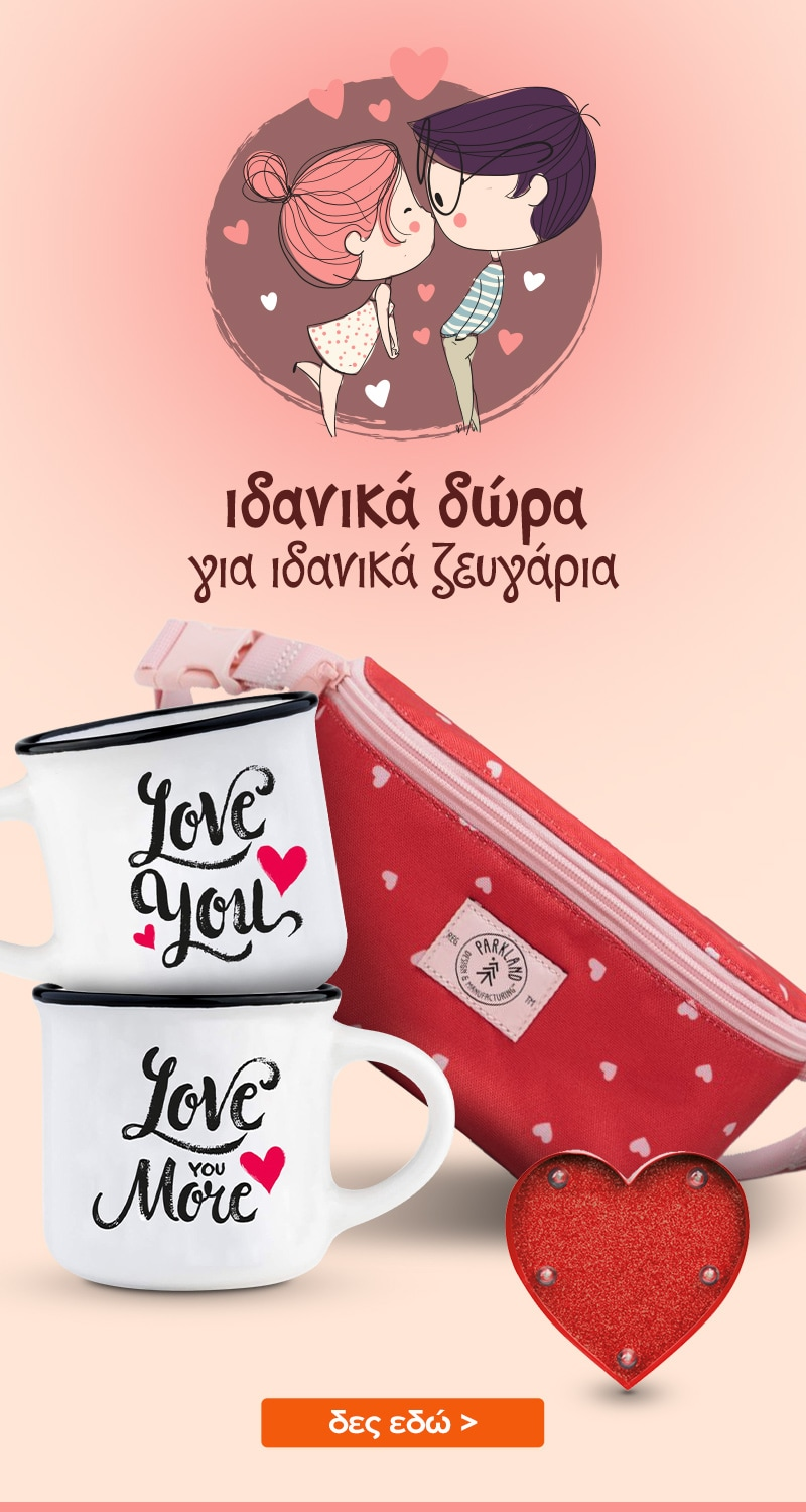 10_in_love_stationery