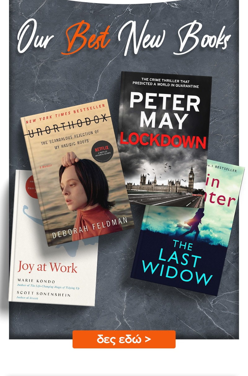 09_our_best_new_books