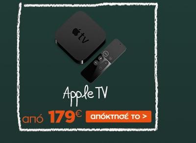 04_AppleTV