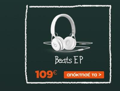05_Beats