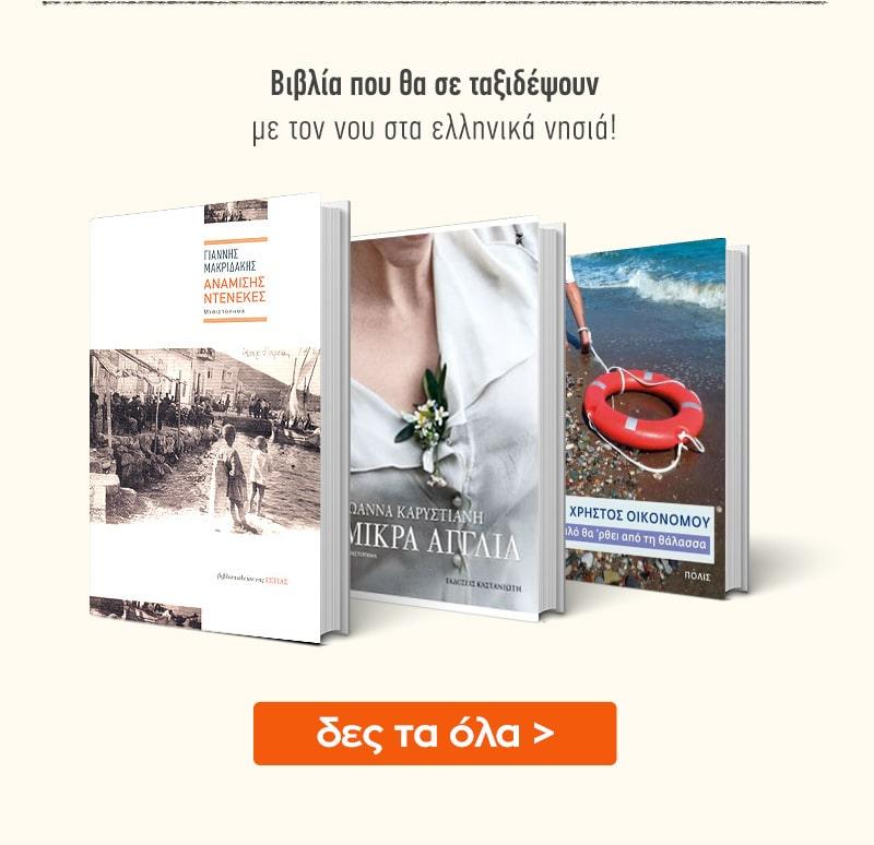 4_NisiaBooks
