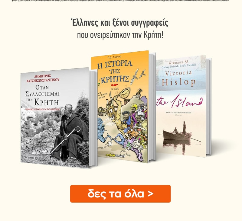 6_CreteBooks