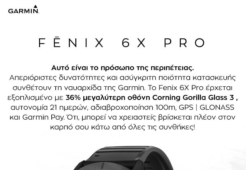 03_Fenix6Xpro