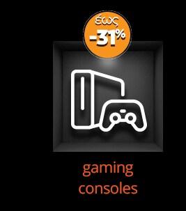 4_Gaming_consoles