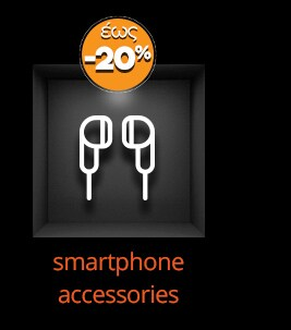 6_Smartphones