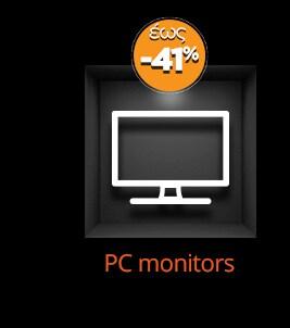 10_PC_Monitors