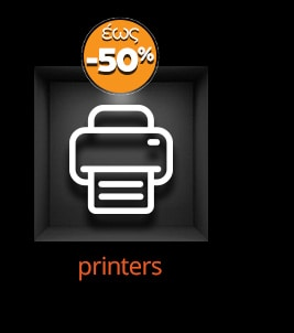 12_Printers
