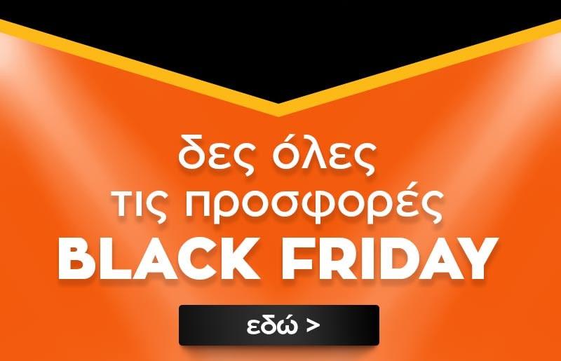 51_All_BLACK_FRIDAY