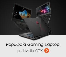35a5776484 Laptops