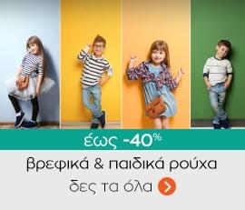 d764a9ae24d Public.gr: Online αγορά για υπολογιστές, laptop, τηλεφωνία ...