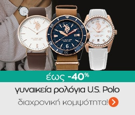 5275198f1a Ρολόγια