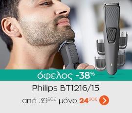 7922f4728b4b Public.gr  Online αγορά για υπολογιστές