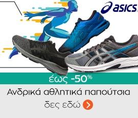 d02e7edb919 Public.gr: Online αγορά για υπολογιστές, laptop, τηλεφωνία ...