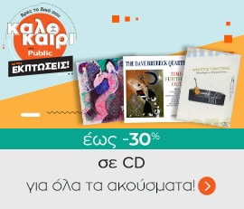 67c8e1601a7 Public.gr: Online αγορά για υπολογιστές, laptop, τηλεφωνία ...
