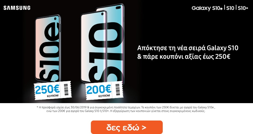 2924883d10a Public.gr: Online αγορά για υπολογιστές, laptop, τηλεφωνία ...