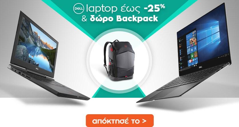 Public.gr  Online αγορά για υπολογιστές 94bfa9bda8a
