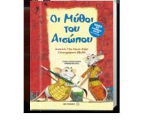 Βιβλία για παιδιά 6 έως 9 ετών  8551a76529c