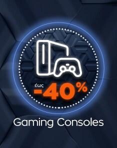 Gaming_Consoles