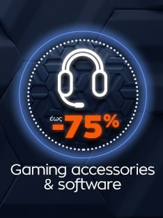 gaming_accessories