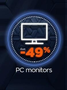 pc_monitors