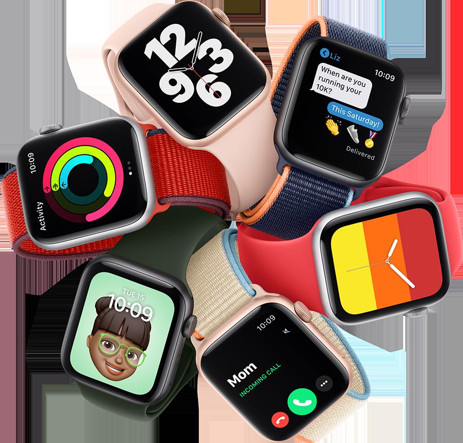 Apple Watch SE Variety