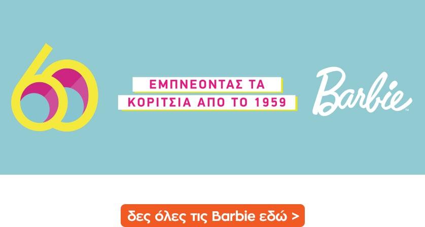 Public.gr  Online αγορά για υπολογιστές a15f145c066
