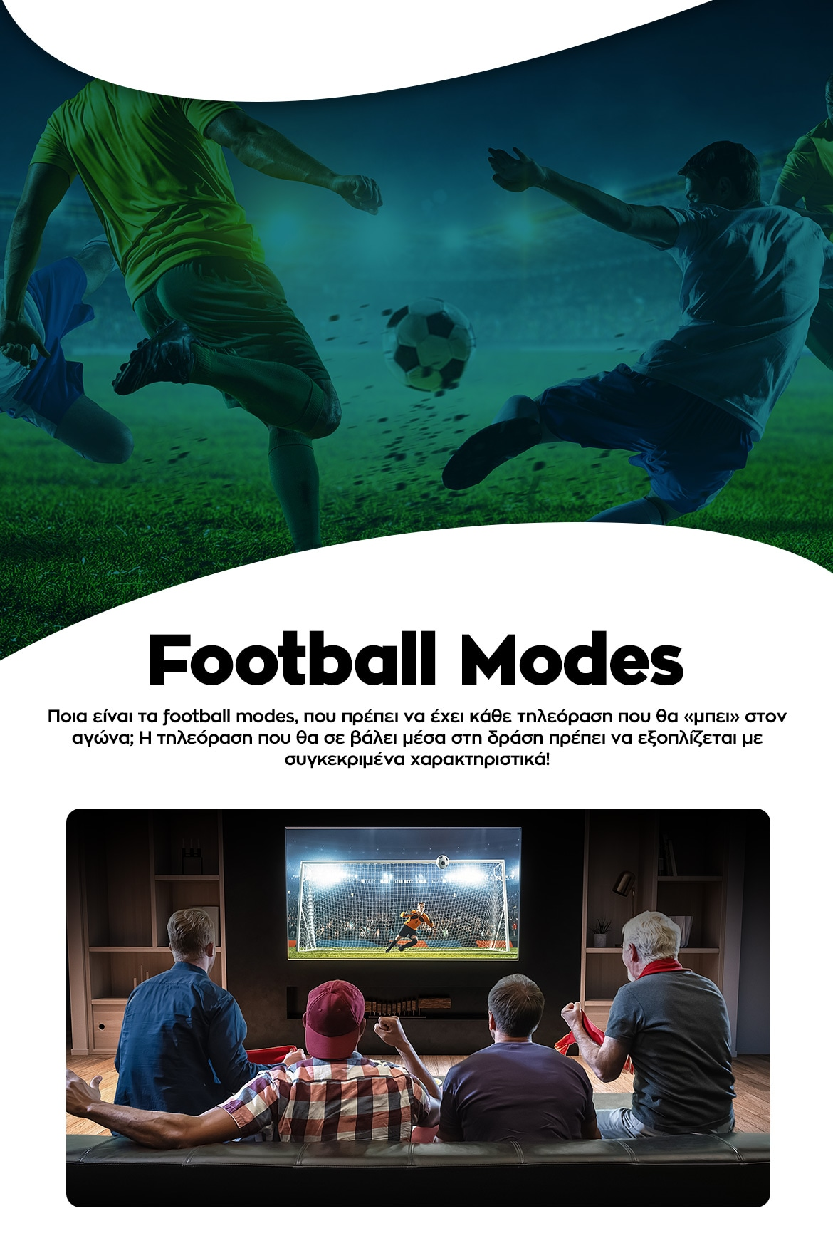 Football Modes