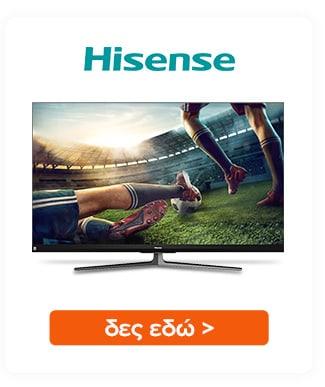 Δες εδώ τηλεοράσεις Hisense