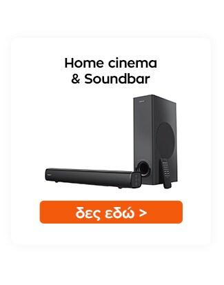 Δες εδώ Home cinema & Soundbar