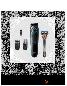 δώρο ξυριστικές/κουρευτικές μηχανές για την ημέρα του πατέρα