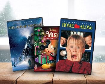 Χριστουγεννιάτικα δώρα ταινίες